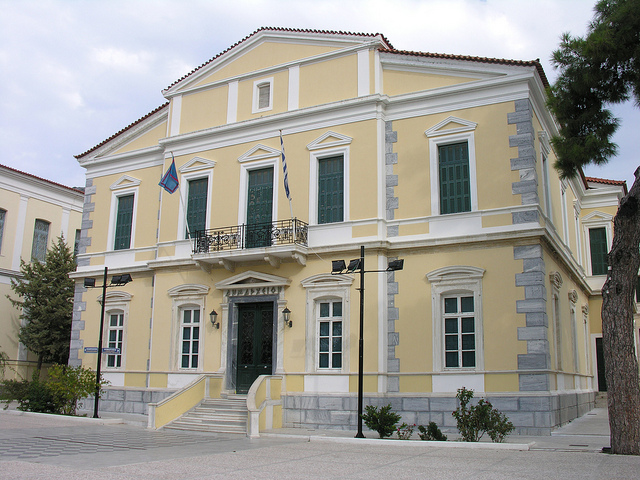 Towh Hall-Samos Parliament