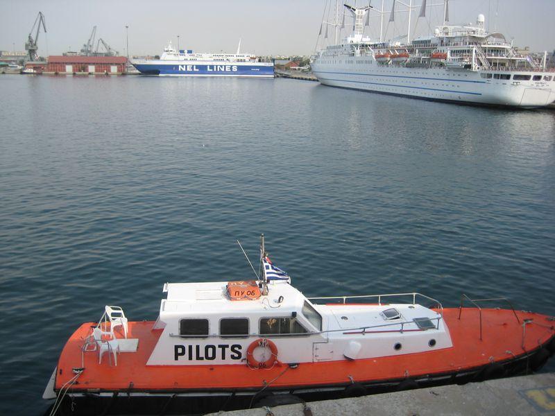 Pilot Service