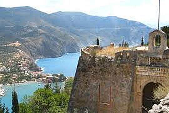 Assos Fortress