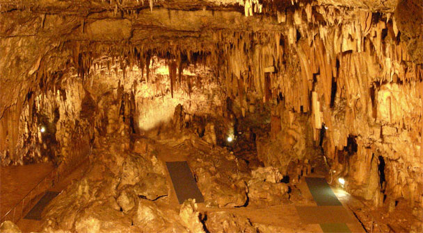 Cave Drogarati