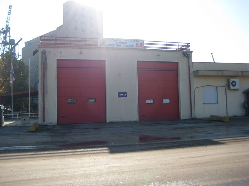 Port Fire Station