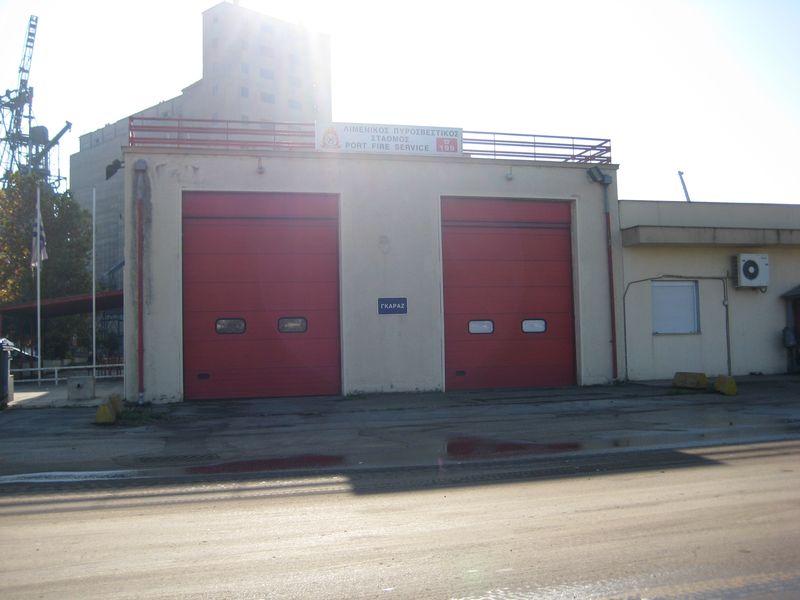 Port Fire Station
